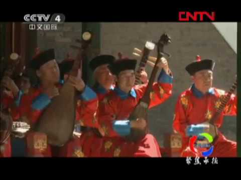 Qing Dynasty palace music from China 承德清音会 (CCTV-4 documentary)