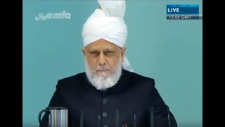 English Friday Sermon 16th March 2012 - Islam Ahmadiyya