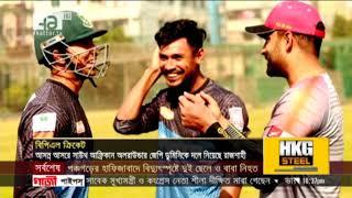 খেলাযোগ ২০ জুলাই ২০১৯ | Khelajog | Sports News | Ekattor TV
