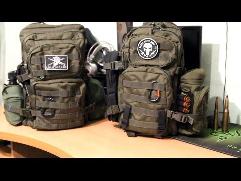 купить Военный Рюкзак Сша