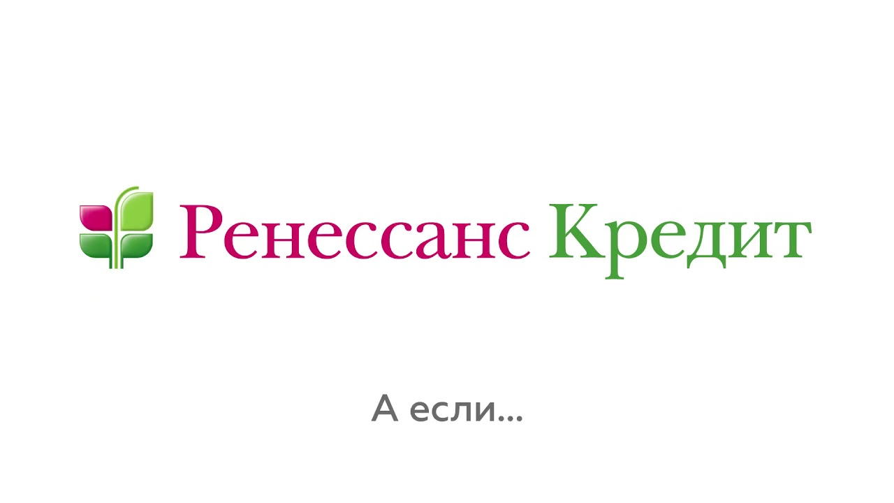 Займ на карту с плохой ки vsemikrozaymy.ru