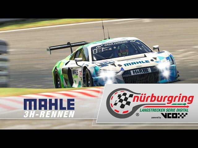 MAHLE 3h-Rennen – Digitale Nürburgring Langstrecken-Serie powered by VCO