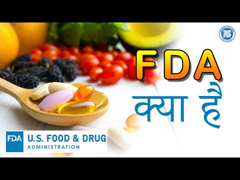 What Is FDA | Food and Drug Administration  | USFDA | Export import