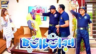 Mera Naam Shera Hai Bodyguard Shera   BulBulay Season 2 [Funny Clip]   ARY digital.