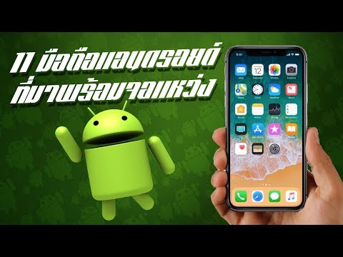 รวม 11 มือถือ Android จอแหว่งสไตล์ iPhone X - วันที่ 12 Mar 2018
