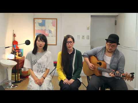 ひこうき雲/荒井由実(Cover)