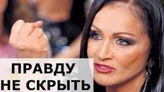 Почему Ротару сбежала из Украины: эту правду скрывали!