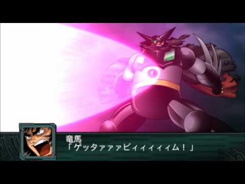 Super Robot Taisen Z2 Saisei-hen : Black Getter All Attacks