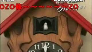 松岡修造で天国と地獄 天国と地獄 検索動画 12