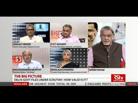 The Big Picture - Delhi Govt files under scrutiny: How valid is it?