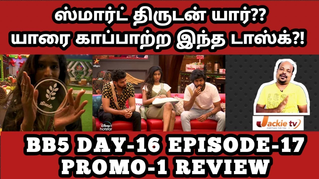 Download Cinemapayyan use the Task for escaping from nomination   Varun or Madhumitha who wins? BB5 Promo 1