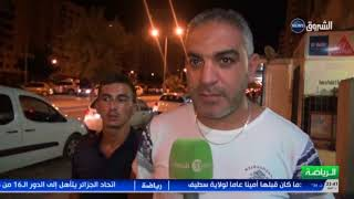 مقابلة الجزائر في غامبيا بعيون ناس عنابة من سيدي عاشور