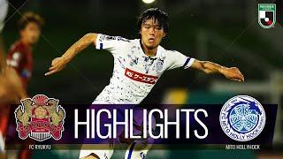 FC琉球vs水戸ホーリーホック J2リーグ 第25節