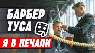 Barber Connect Russia 2019 Обзор выставки и комьюнити