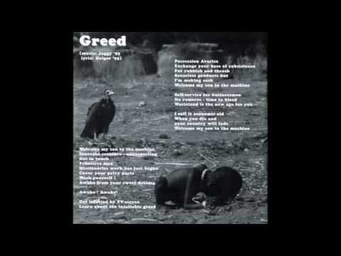 Noiseslaughter   Greed LP