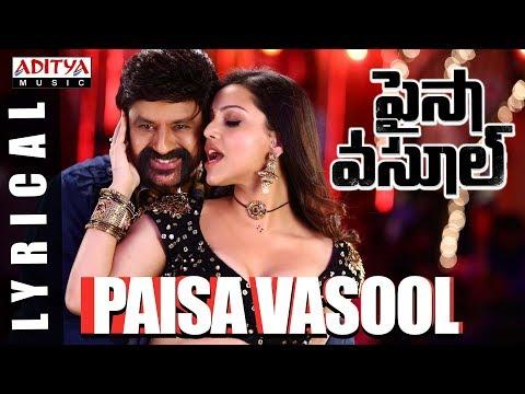 Paisa Vasool  Lyrical  | Paisa Vasool Songs | Balakrishna, Shriya | Puri Jagannadh | Anup Rubens