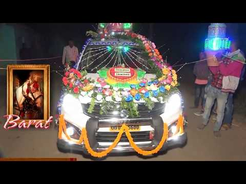 Kalahandi Marrige  barat Style Part 2