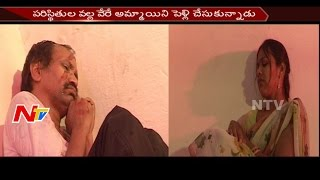 Repeat youtube video Police Officer Harasses Common Man's Family || Neram Nijam Part 03 || NTV