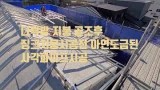 오산세교2지구 이주자택지건축시 꼭알아야할 공정 http…
