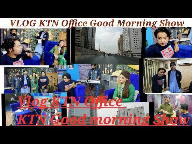 Vlog KTN office GMP jaming with kashif aghani by Najaf Ali