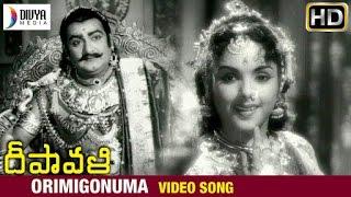 Deepavali Telugu Movie Songs | Orimigonuma Video Song | NTR | Savitri | Rajinikanth | Divya Media