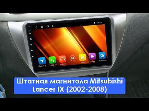 Штатная магнитола Mitsubishi Lancer IX (2002-2008) Android ZOY-ML9