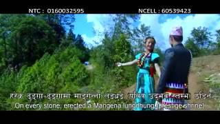 Limbu Song Most Watch Limbuwan