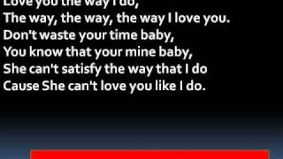 Tamia - The Way I Love You Lyrics