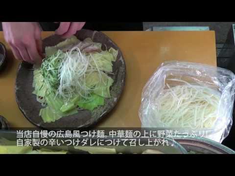 【温】「まぜ麺温玉のせ」(900円)