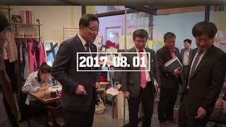 중소벤처기업부 출범 1주년 기자 간담회 하이라이트 영상