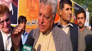 Imran Zaryab reports ceremony held in Malakand remembering late Dr  Khaliq Ziyar