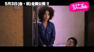 コードネーム:ジャッカル キャラ別動画-キム・ソンリョン編 キム・ソンリョン 動画 9