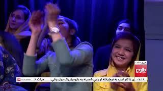 LEMAR NEWS 22 March 2019 / ۱۳۹۸ د لمر خبرونه د وري ۰۲ نیته