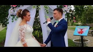 Наша свадьба 07.07.2017 Сергей и Анна