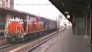 想い出の鉄道シーン55 福知山線旧型客車 大阪駅・尼崎駅