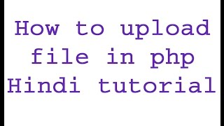 Hindi tutorial - How to upload file or image in php in just 3 step