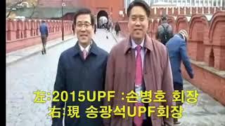 2015 5 15 러시아 클레문인궁붉은광장 관광 파워제…