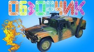 Обзор игрушек Джип военный