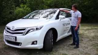 Тест-драйв Toyota Venza | Напрокат s01 ep03 (Toyota Venza)