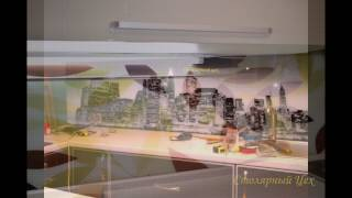 СКИНАЛИ фотопечать на стекле рабочая стена кухни красивые дизайны(, 2015-02-20T08:57:30.000Z)