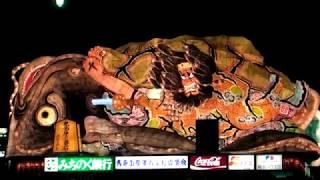 題名 :鹿島神と要石 制作者:有賀 義弘.