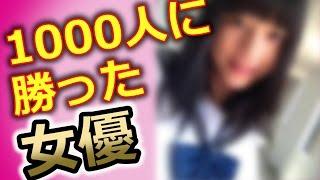 探偵の探偵にも出演の芳根京子が「表参道高校合唱部!」で主演女優になれ...