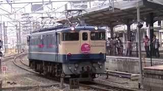 24系25形客車を使用したト特別なトワイライトエクスプレスが大阪か...