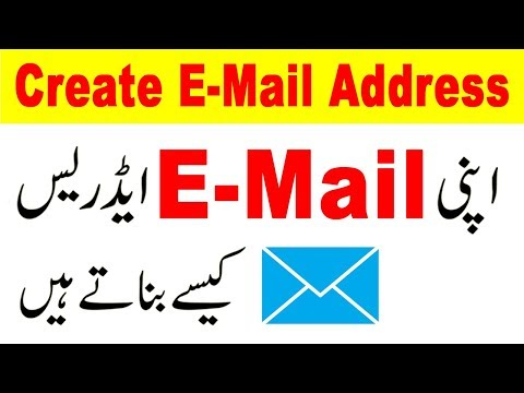 Create Email Account : Gmail Address and PlayStore ID [Urdu/Hindi]