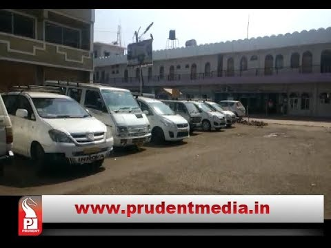 GOVT FLOATS TENDER FOR DIGITAL METER IN TOURIST TAXIS