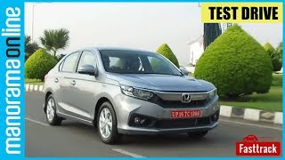 2018 Honda Amaze | First Drive Review | Manorama Online
