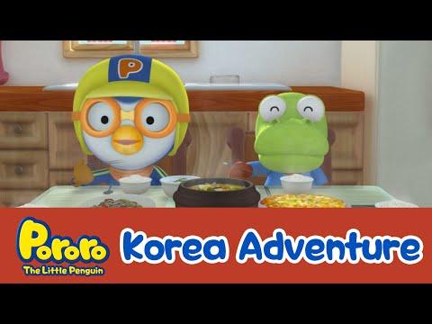 [Pororo's Adventure to Korea] #1~4 Compilation (15mins)