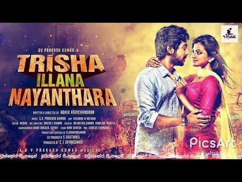 Trisha Illana Nayanthara | Trisha Leda Nayanthara | BGM | G. V. Prakash