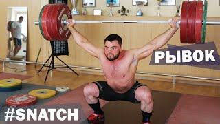 Teaching: SNATCH / weightlifting & crossFit