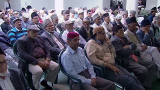 Friday Sermon - 1st September 2017